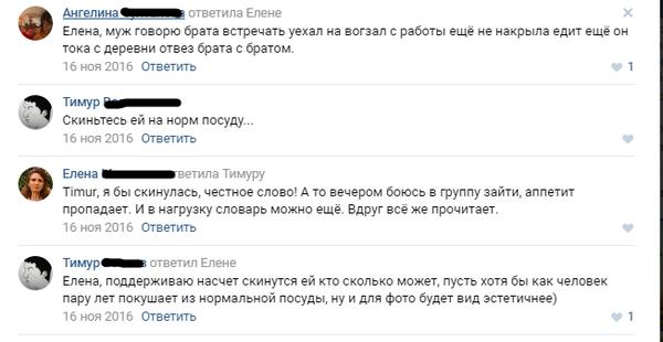 Аффтар жжот или разгадай ребус от Энжи. пост, ВКонтакте, скриншот, комментарии, ржака, длиннопост