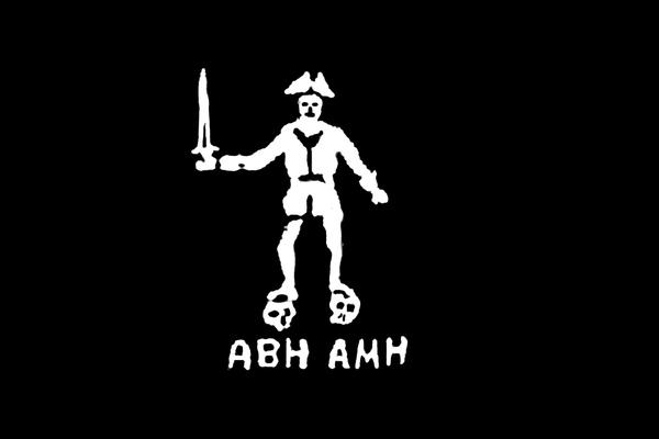 """Пост - опровержение """"11 интересных фактов о морских пиратах"""" пираты, длиннопост, факты, опровержение"""