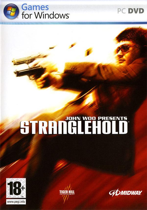 John Woo Presents. Ностальгия о Stranglehold Stranglehold, Игры, Забытое, Длиннопост, Классика, Любовь