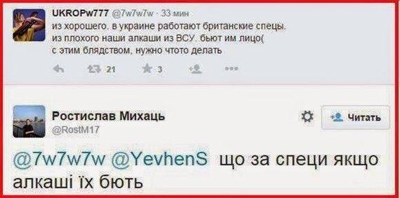 http://cs8.pikabu.ru/post_img/2017/02/09/5/1486623994150698585.jpg