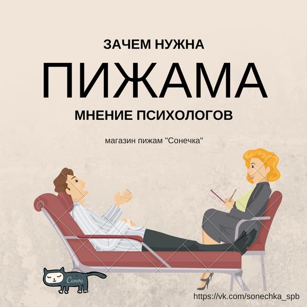 Зачем нужен психотерапевт