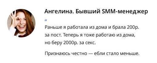 kuda-ebat-devushek-dlya-smehu-foto