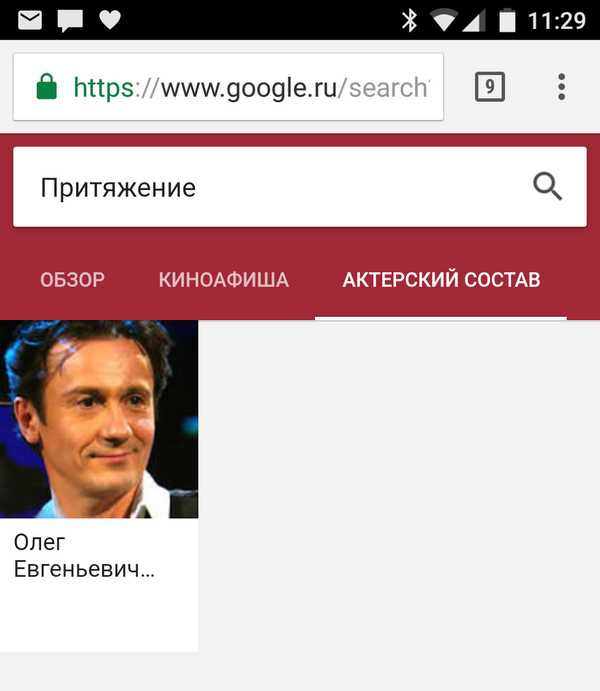 Фильм одного актера