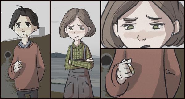 Селадор Глава 1 Комиксы, а119, рисунок, Photoshop, длиннопост