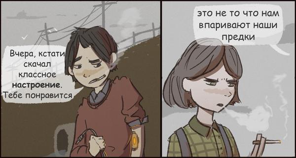 Идея для комикса Комиксы, а119, рисунок, Photoshop, длиннопост