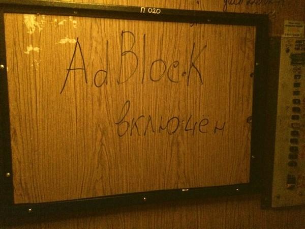 Когда в лифте внезапно пропала реклама