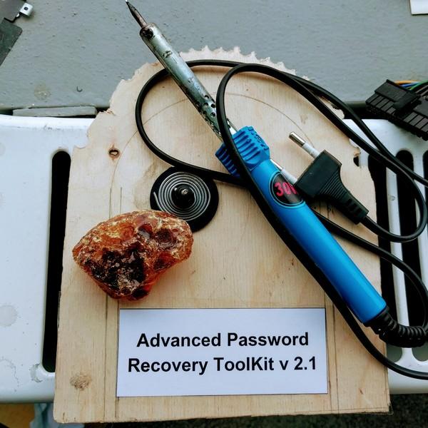 Рабочий инструмент забыла пароль, оно само, терморектальный криптоанализ