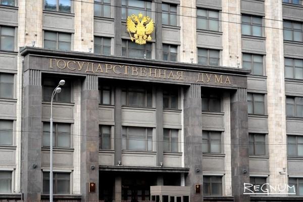 Госдума единогласно приняла закон о бессрочной приватизации Новости, Приватизация 2017, Приватизация, Капитал, Жилье, Квартирный вопрос