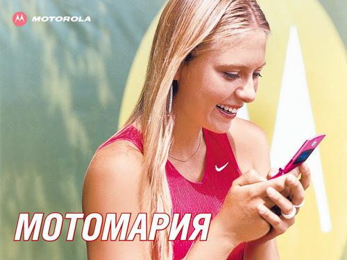 Motorola Pink RAZR V3 Limited edition Maria Sharapova Motorola RAZR V3, Розовый, Limited edition, Maria Sharapova, Мария Шарапова, Телефон, Видео, Длиннопост