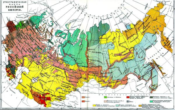 Этнографическая карта Российской империи начала 20 века. Этнография, Политика, Карты