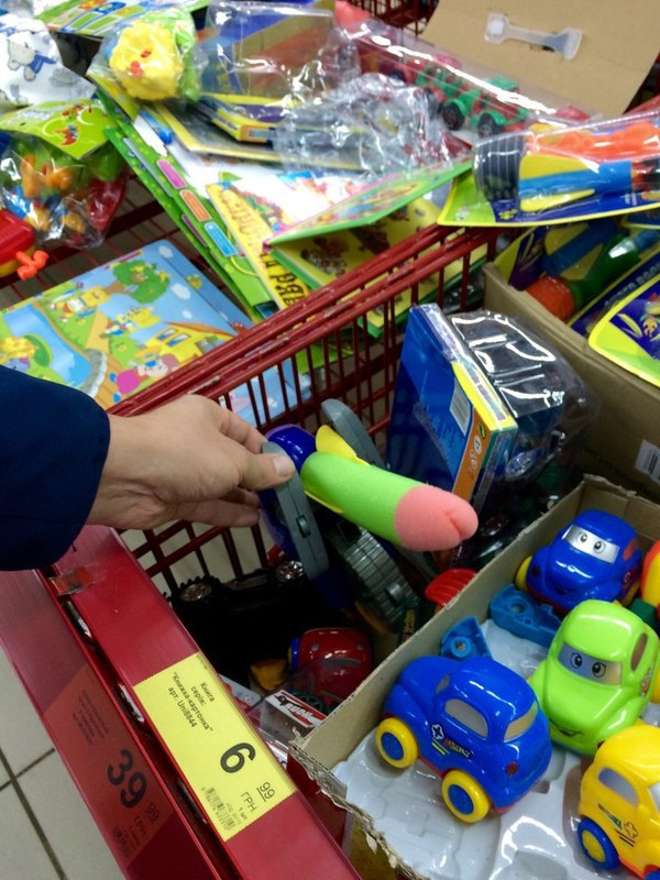Чудо-ракеты деткам ракета, детям, детские игрушки, АТБ, длиннопост