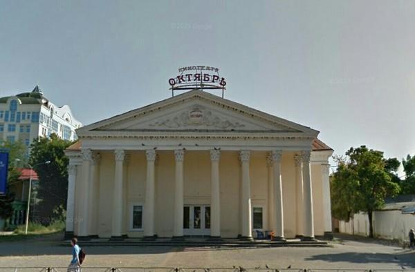 Бывший кинотеатр г. Майкоп Сицилия, кинотеатр, Майкоп, длиннопост