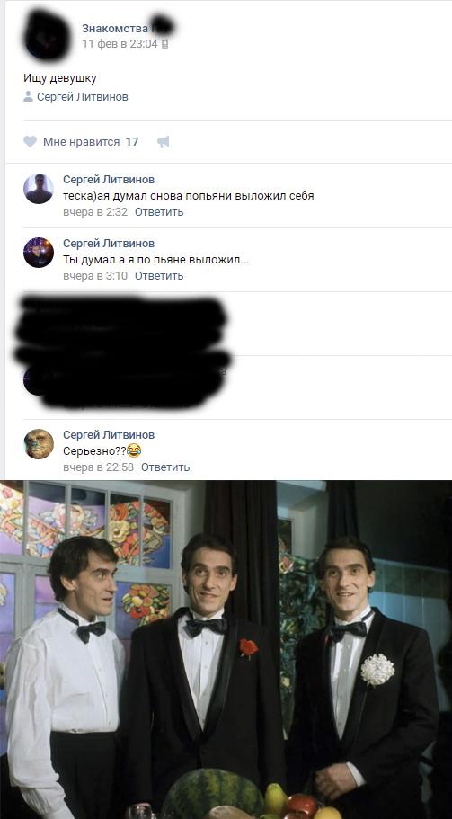 Один тезка-алкоголик - не предел. тезки, Алкоголик, ширли-мырли, ВКонтакте