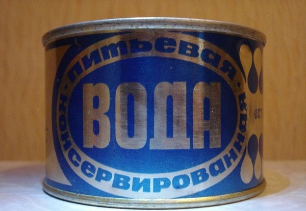 Для каких целей в СССР выпускали консервированную воду консервы, СССР, вода, видео, длиннопост