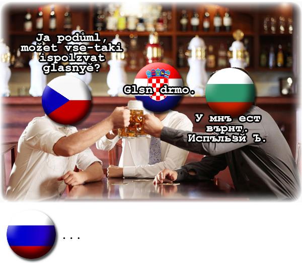 Языковой конгресс. Часть 6 Языковой конгресс, языки, countryballs, испанец хохотун, монти пайтон, длиннопост, мат
