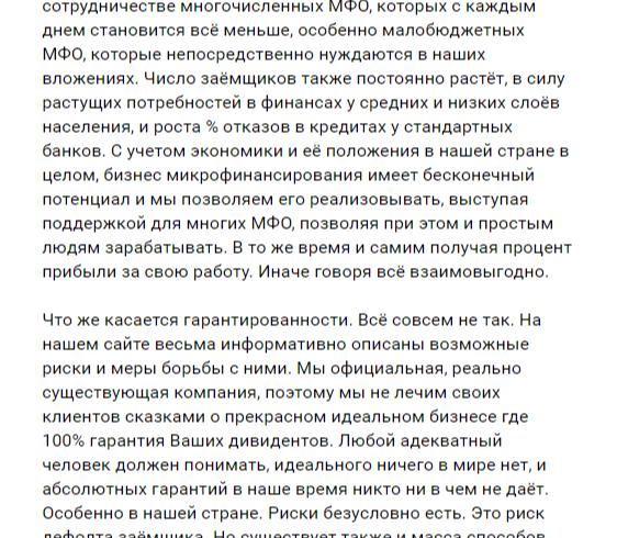 альфа банк новокузнецк кредитная карта