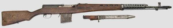 Оружие победы (Часть 13) Великая Отечественная война, Чтобы помнили, Оружие победы, Свт-40