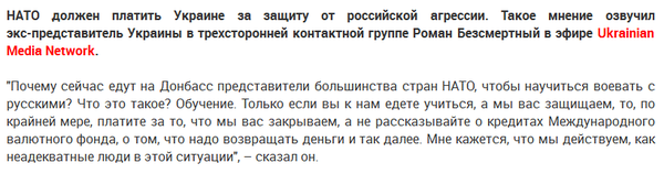 http://cs8.pikabu.ru/post_img/2017/02/16/4/1487219246168390203.png