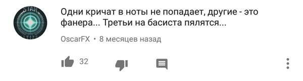 Я смотрела на бас-гитариста:) Полина Гагарина, Видео, Гитарист, Youtube