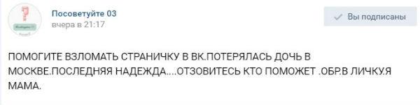 Жительница Бурятии разыскивает свою дочь, пропавшую в Москве Вера Нурбаева, Москва, Пропал человек, Поиск людей, Пропажа, Поиск, Помощь, Бурятия, Длиннопост