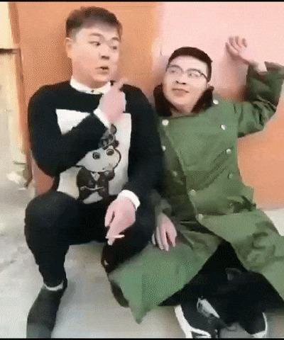 Ох уж эти китайцы