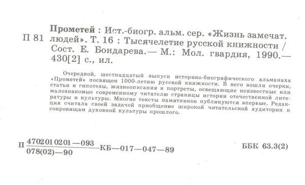 Царевич Дмитрий остался жив Царевич Дмитрий, конспирология, история России, Смутное время, гипотеза, прошлое, Интересное, длиннопост