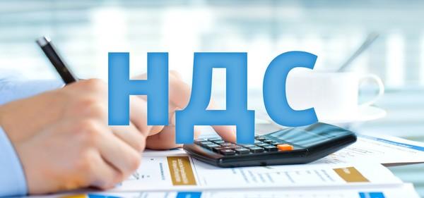 Минэкономразвития и Минфин договорились повысить НДС Новости, НДС, Налоги, Экономика, Россия, Политика