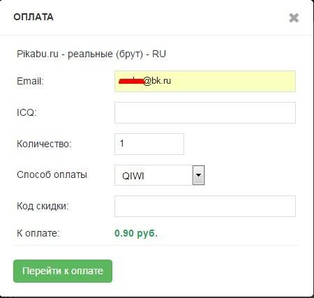Куплю аккаунт на пикабу | Двухфакторная аутентификация Пикабу, безопасность, предложение