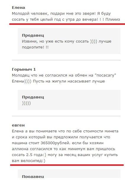 obshestvo-lyubiteley-sosaniya-huev-devushka-eksperimentiruet-vibrotrusiki