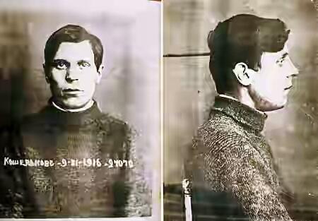 Пять самых отпетых преступников Российской империи История, Россия, Преступность, Длиннопост