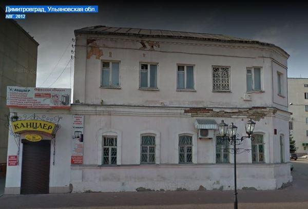 Было и Осталось мейнстрим, архитектура, Димитровград
