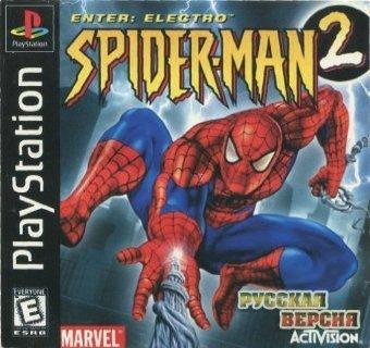 Тук-тук, я человек паук. Ностальгия о Ultimate Spider-Man Человек-Паук, Комиксы, Классика, Супергерои, Любовь, Сумбур, Длиннопост