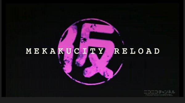 Kagerou Project или как я искала переводы Kagerou Project, Vocaloid, Аниме, Текст, Много букв, Синтезатор голоса, Длиннопост