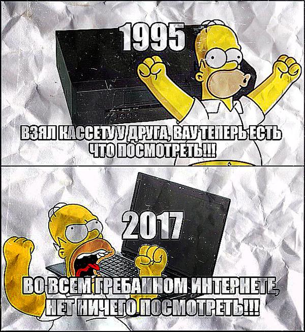 Были времена, а теперь времёна))))