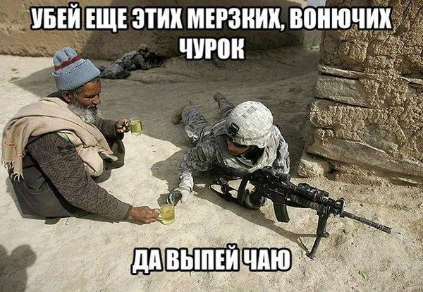 Армейский юмор Армия, Юмор, Техника, Оружие, Длиннопост