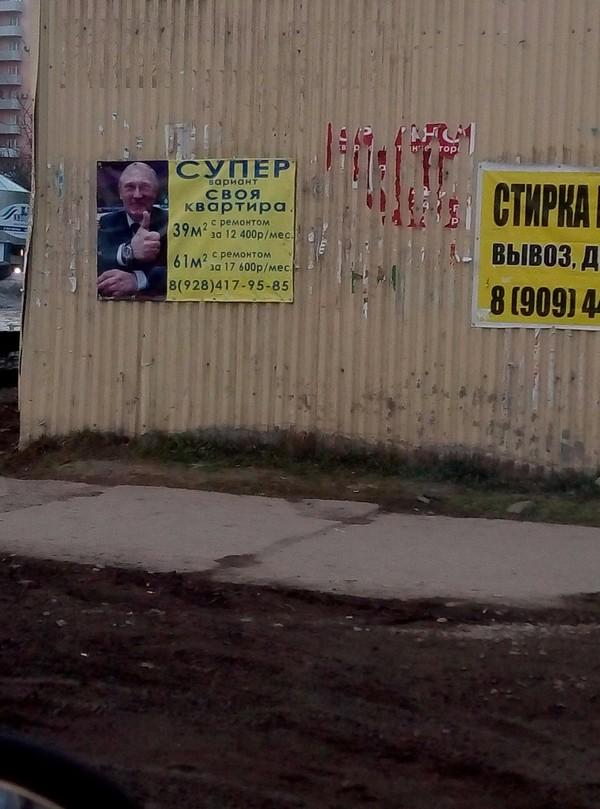 Боги маркетинга... Путин, Трамп, Реклама, Длиннопост