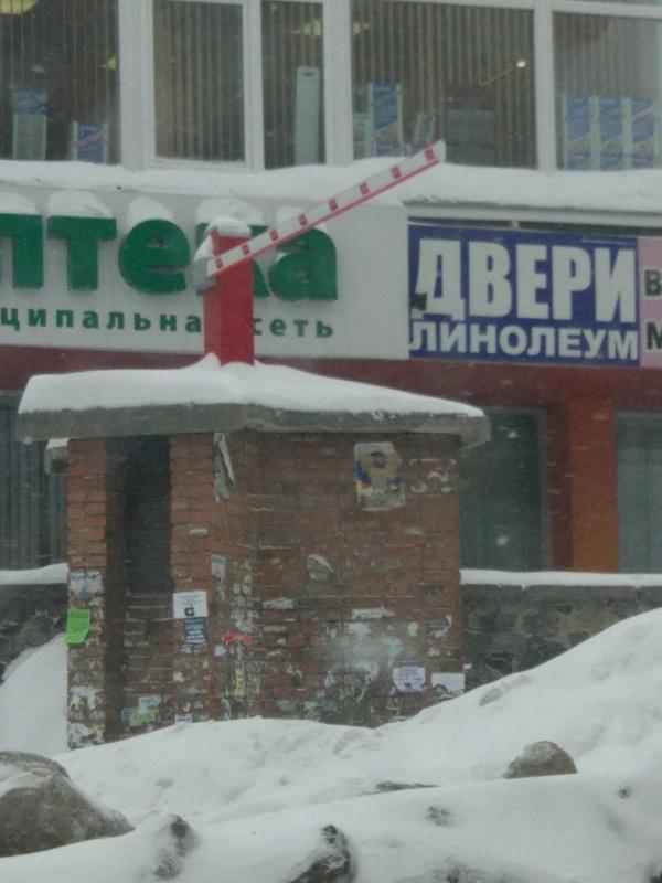 Ты не пройдешь! Шлагбаум, Новосибирск, Логика, Как и зачем, Длиннопост