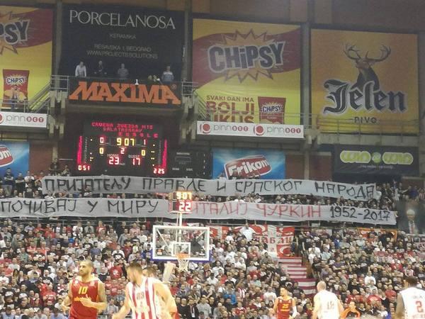 Фанаты Црвены Звезды почтили память Виталия Чуркина на матче Евролиги с Галатасараем Не мое, Сербы, Баскетбол, Политика