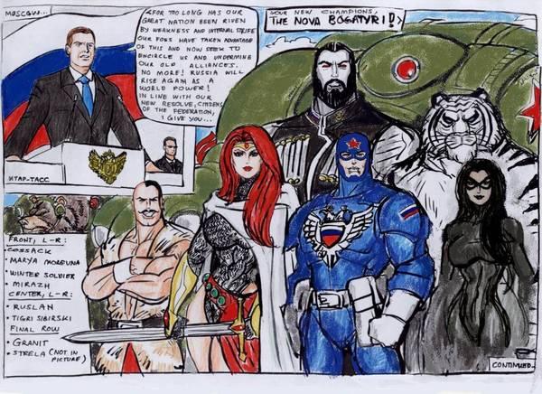 А ведь были раньше мысли на счет супер героев. супергерои, комиксы, Россия