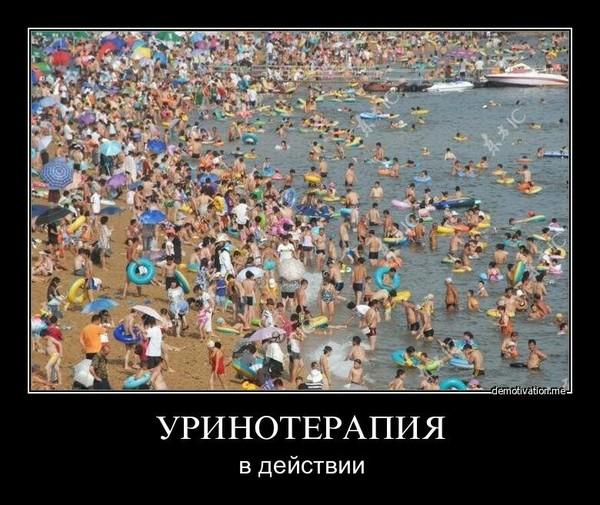Море не всегда приятно