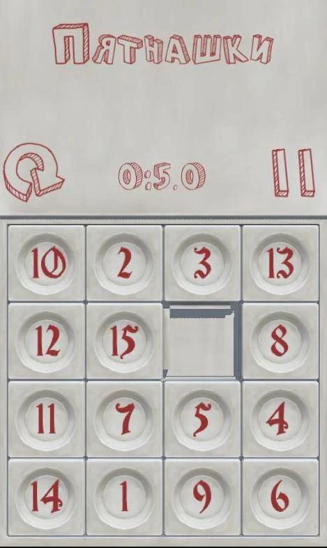 Пятнашки Головоломка, Разработка игр, Unity5, Инди игра