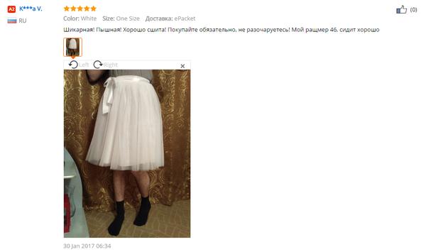 Фото в комментариях на алиэкспресс Aliexpress, Комментарии