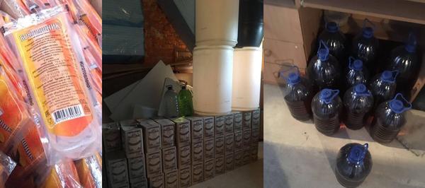 На Киевщине правоохранители изъяли три тонны российского Боярышника Украина, Боярышник, Из, Россия, Политика