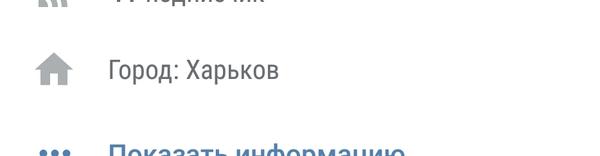 Эпичное название поста Харьков, животные, фотография, скриншот