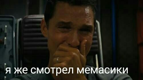 Вк у всех не грузят картинки и гифки ВКонтакте, Разработчики, Wtf