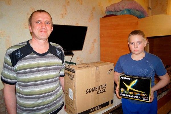 """Отец-одиночка, возвращавший деньги """"Сбербанку"""", купил сыновьям компьютер на пожертвования читателей Pikabu Сбербанк, Помощь, Многодетная семья, Дцп, Инвалид, Челябинская область, Длиннопост"""