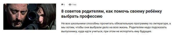 Главное - удачный выбор картинки для новости)