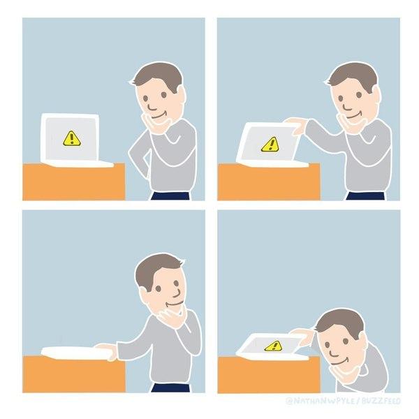 Как исправить ошибку