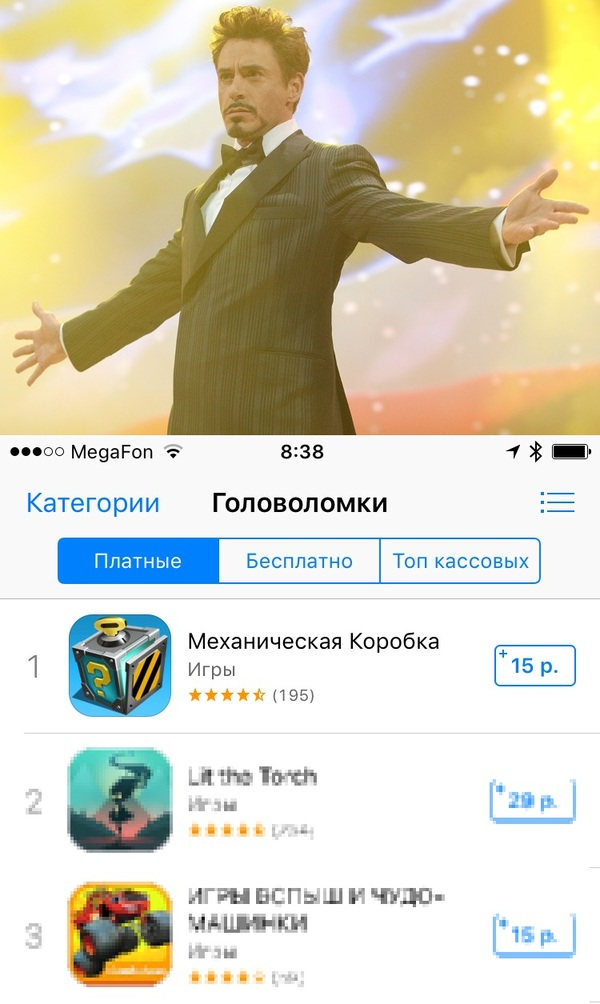 Когда твоя игра на первом месте в App Store Моё, Успех, Головоломка, AppStore, Gamedev, Игры, Инди, Геймеры, Гифка