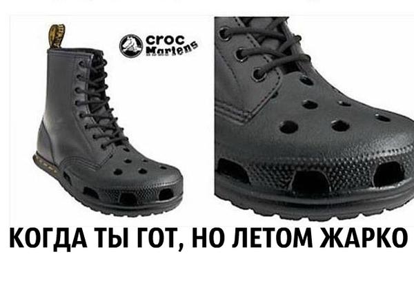 Жара ничто, имидж всё))